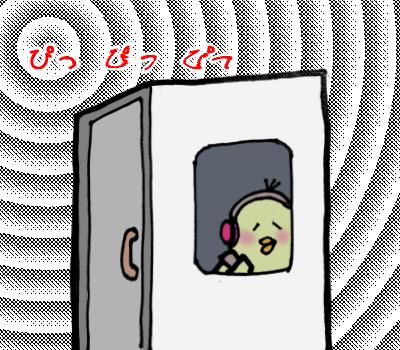 f:id:tsurezure4:20181223014918j:plain