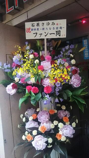 f:id:tsurezure_1868:20170611085133j:image
