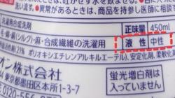 f:id:tsurezurebiyou:20210331222426j:plain