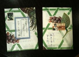 f:id:tsurezuredan2010:20101030171637j:image