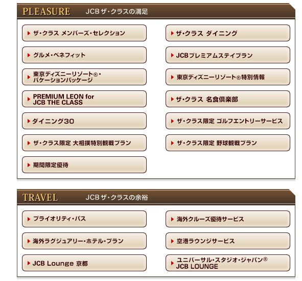 f:id:tsurezurenaruhibi:20160827160237p:plain