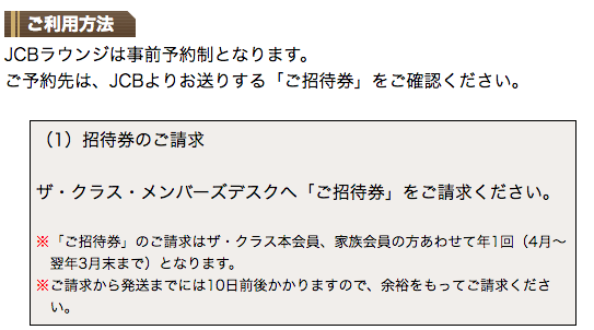 f:id:tsurezurenaruhibi:20160827161525p:plain