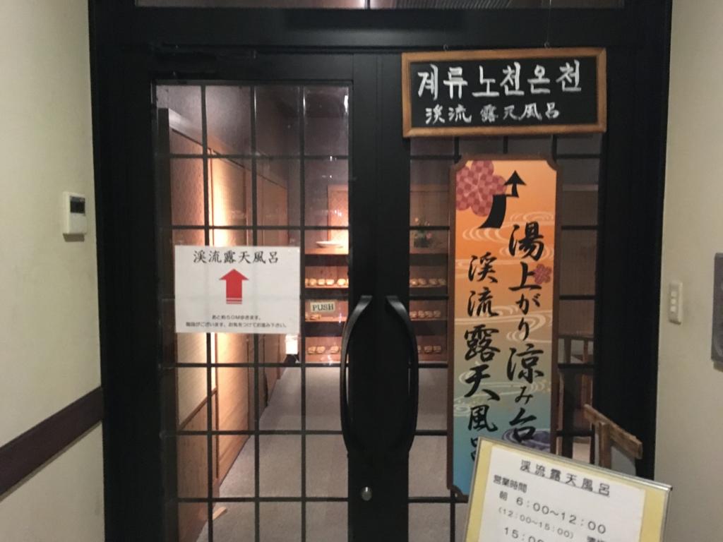 f:id:tsurezurenaruhibi:20161230091346j:plain