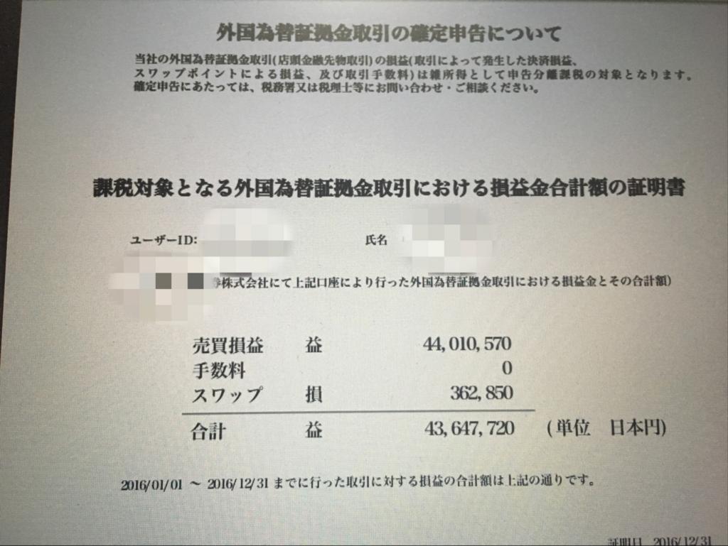 f:id:tsurezurenaruhibi:20170121155811j:plain