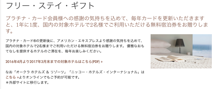 f:id:tsurezurenaruhibi:20170121224407p:plain