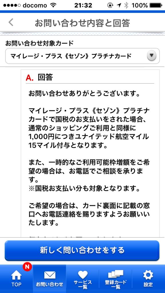 f:id:tsurezurenaruhibi:20170307214534p:plain