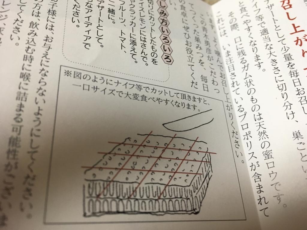 f:id:tsurezurenaruhibi:20170321233702j:plain