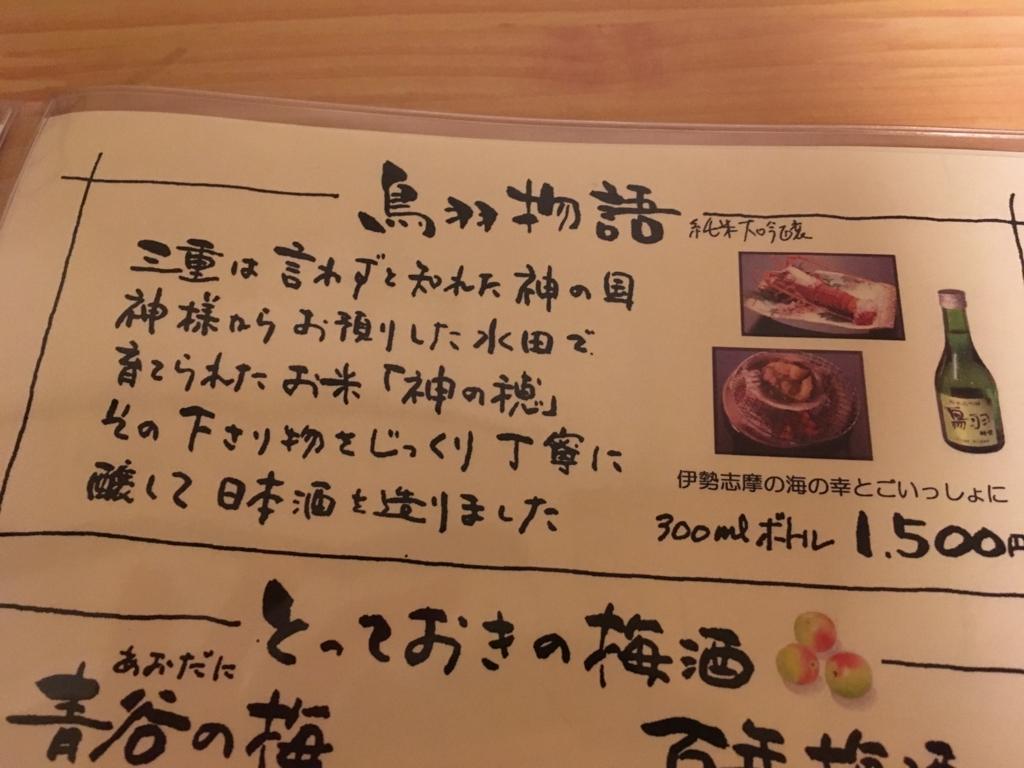 f:id:tsurezurenaruhibi:20170402214121j:plain