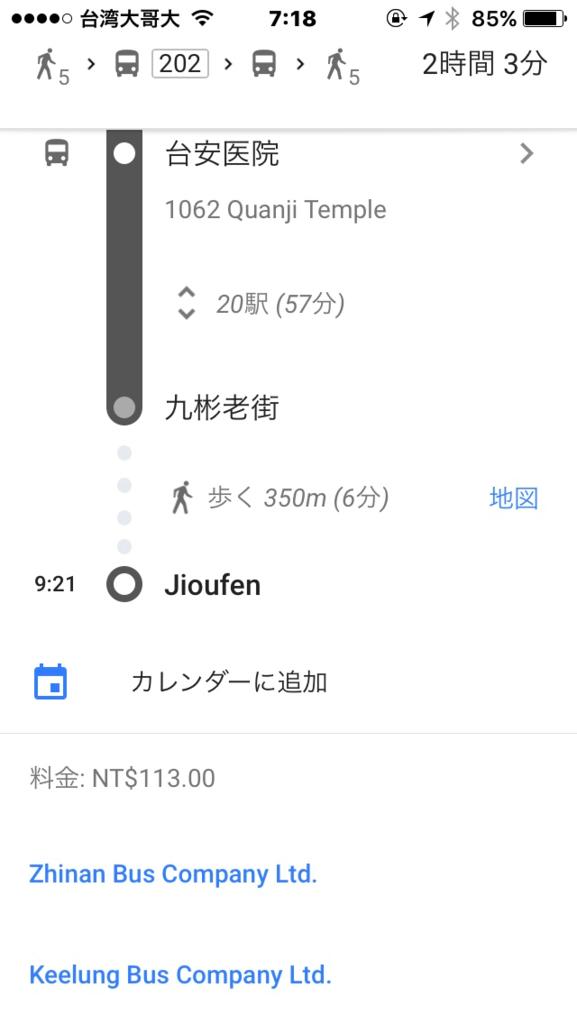f:id:tsurezurenaruhibi:20170516143235p:plain