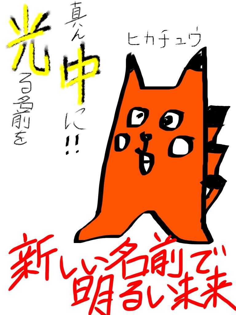 f:id:tsurezurenarumama:20170829134250p:image