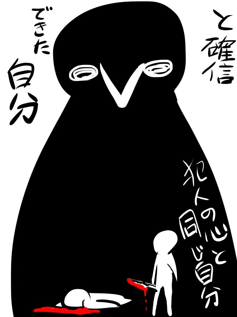 f:id:tsurezurenarumama:20171106141145p:image