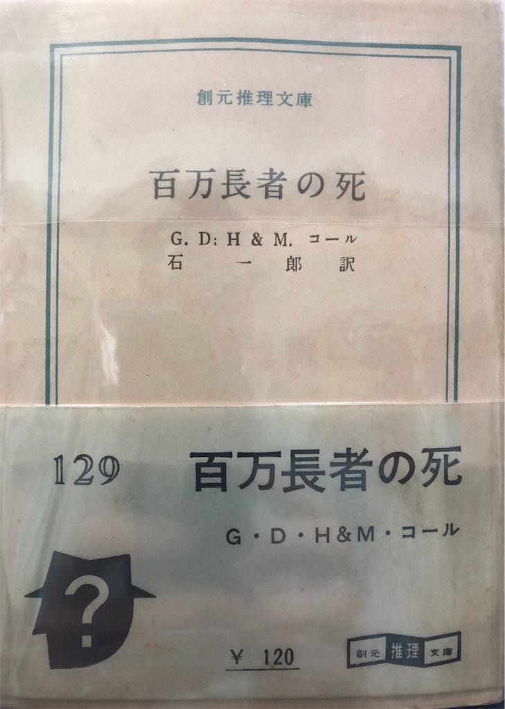 f:id:tsurezurenarumama:20190107234228j:image