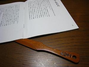 f:id:tsurezuresha-diary:20111128191928j:image:left