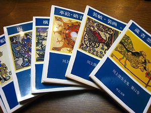 f:id:tsurezuresha-diary:20120324011538j:image:left