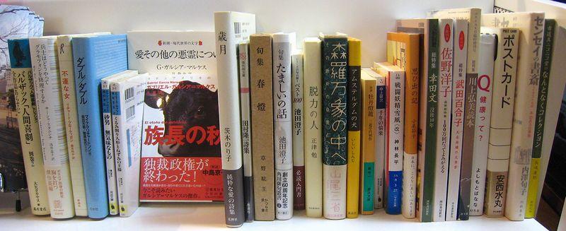 f:id:tsurezuresha-diary:20120324011540j:image:w480