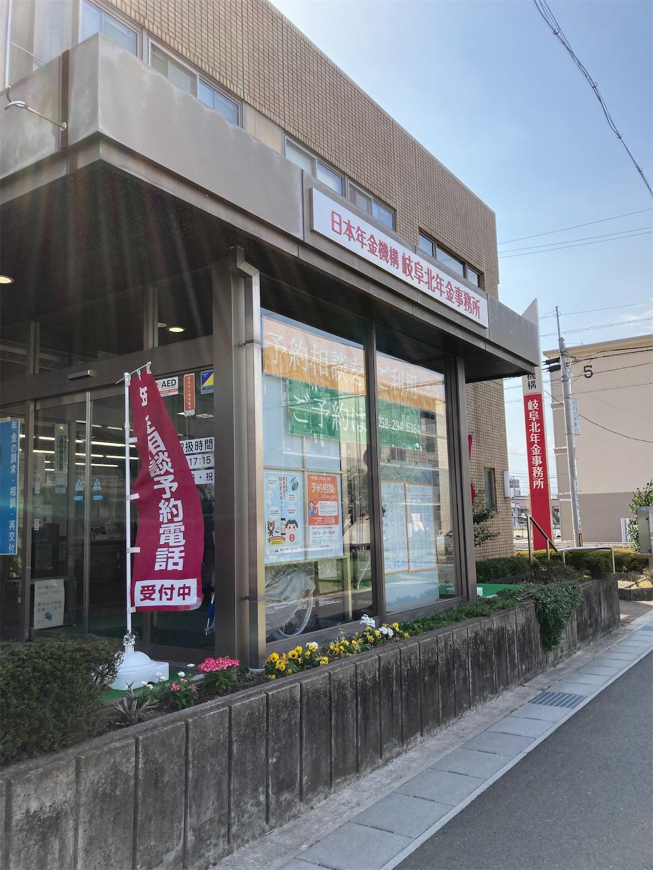 f:id:tsurezuresha-diary:20210404003119j:image