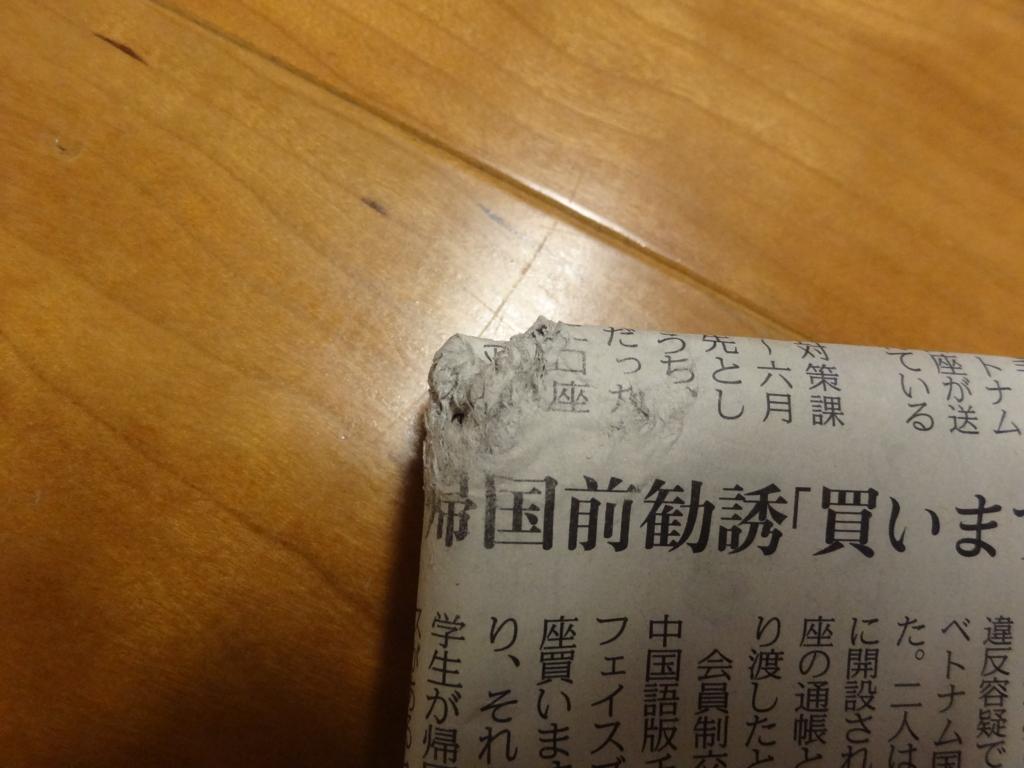 f:id:tsuri_thanks:20170722090120j:plain