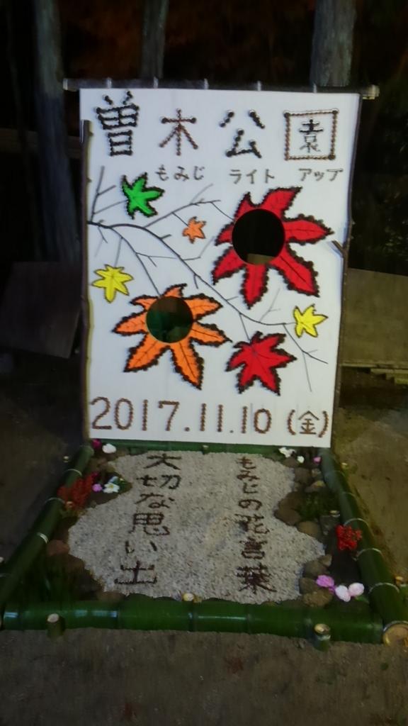 f:id:tsuri_thanks:20171111075239j:plain