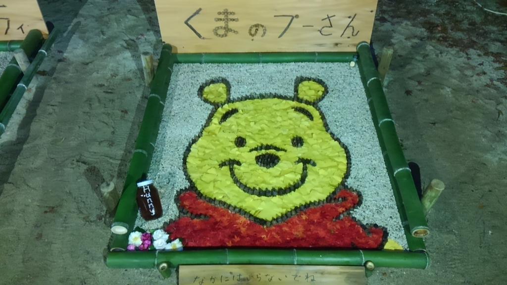 f:id:tsuri_thanks:20171111075451j:plain