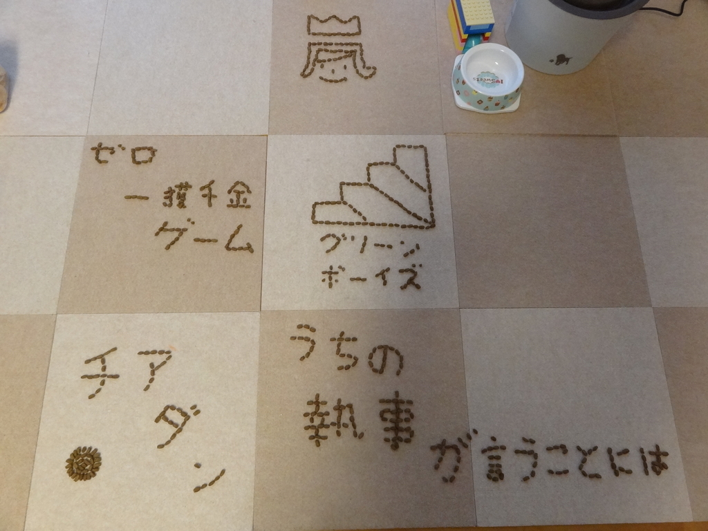 f:id:tsuri_thanks:20190120073634j:plain