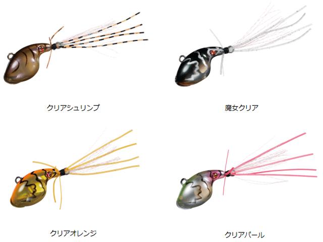 f:id:tsuriguten5280:20170330170818j:plain