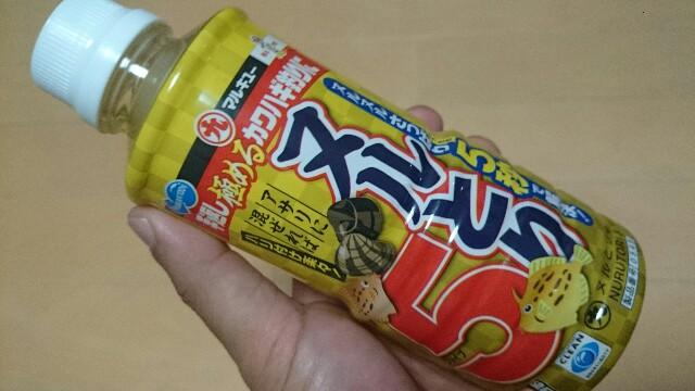 f:id:tsurikozo:20161125222140j:image