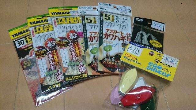 f:id:tsurikozo:20161125222152j:image