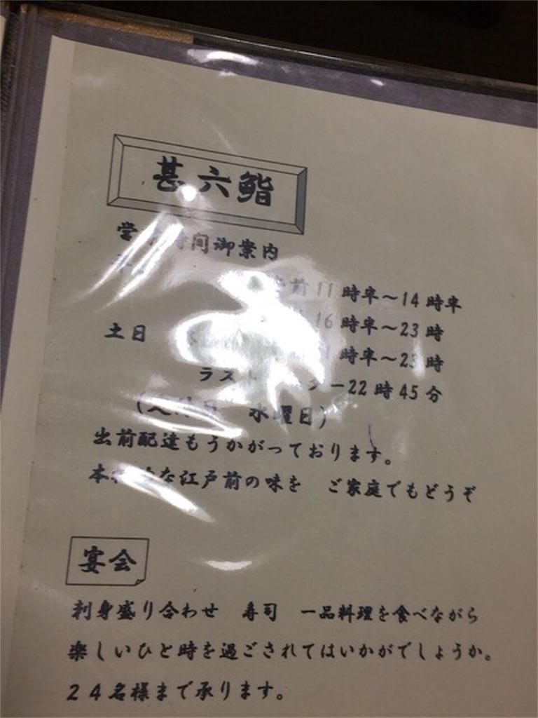 f:id:tsurisake:20190309210953j:image