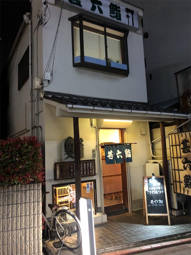 f:id:tsurisake:20190319232701j:image
