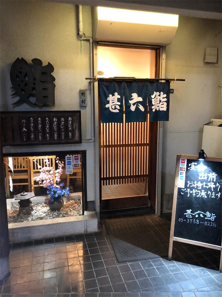 f:id:tsurisake:20190319232709j:image
