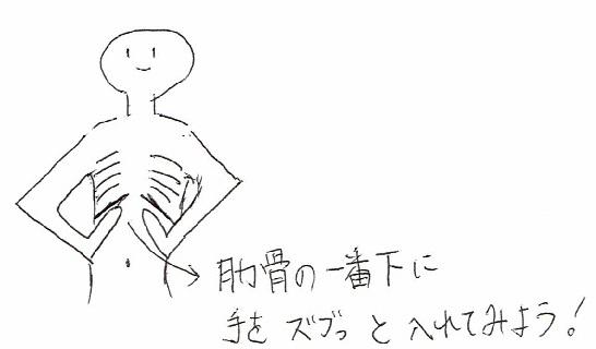 f:id:tsurishu:20170607093817j:plain