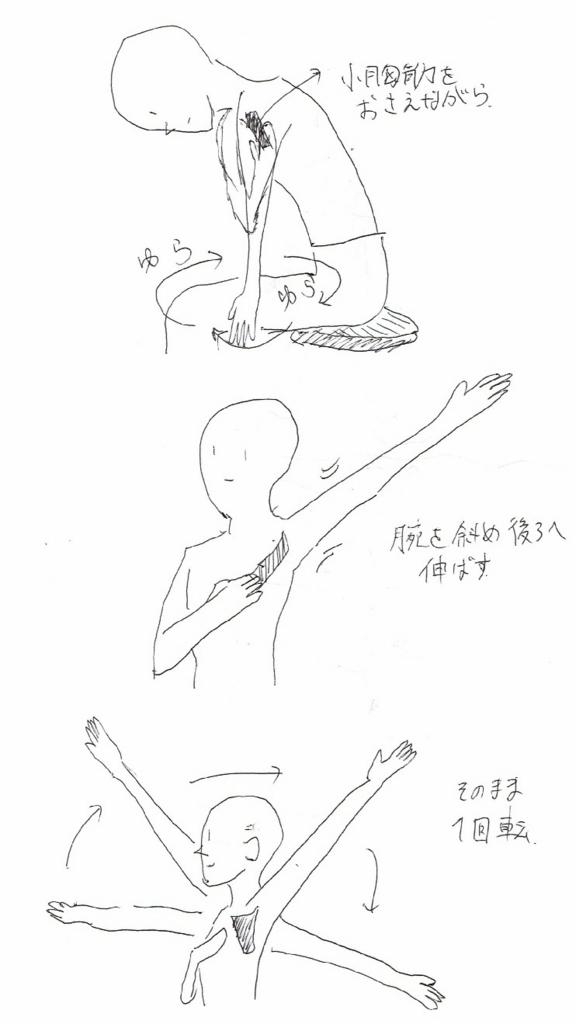 f:id:tsurishu:20170611172237j:plain