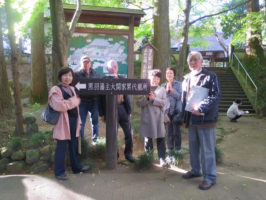 f:id:tsuritengoku:20161109141430j:plain