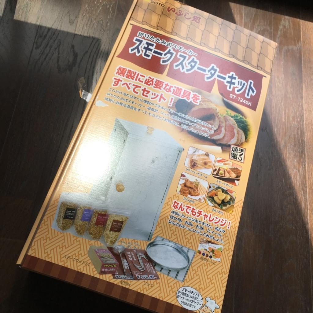 f:id:tsuritsuri:20170612110638j:plain
