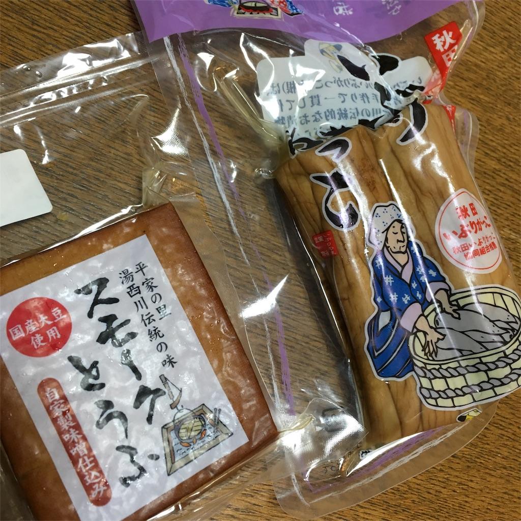 f:id:tsuritsuri:20170614011821j:image