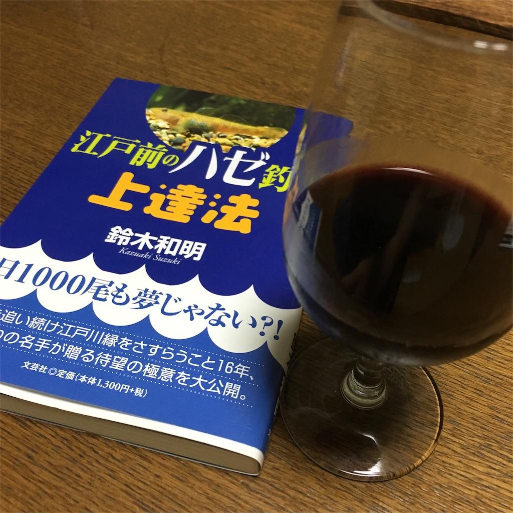 f:id:tsuritsuri:20170623004845j:image