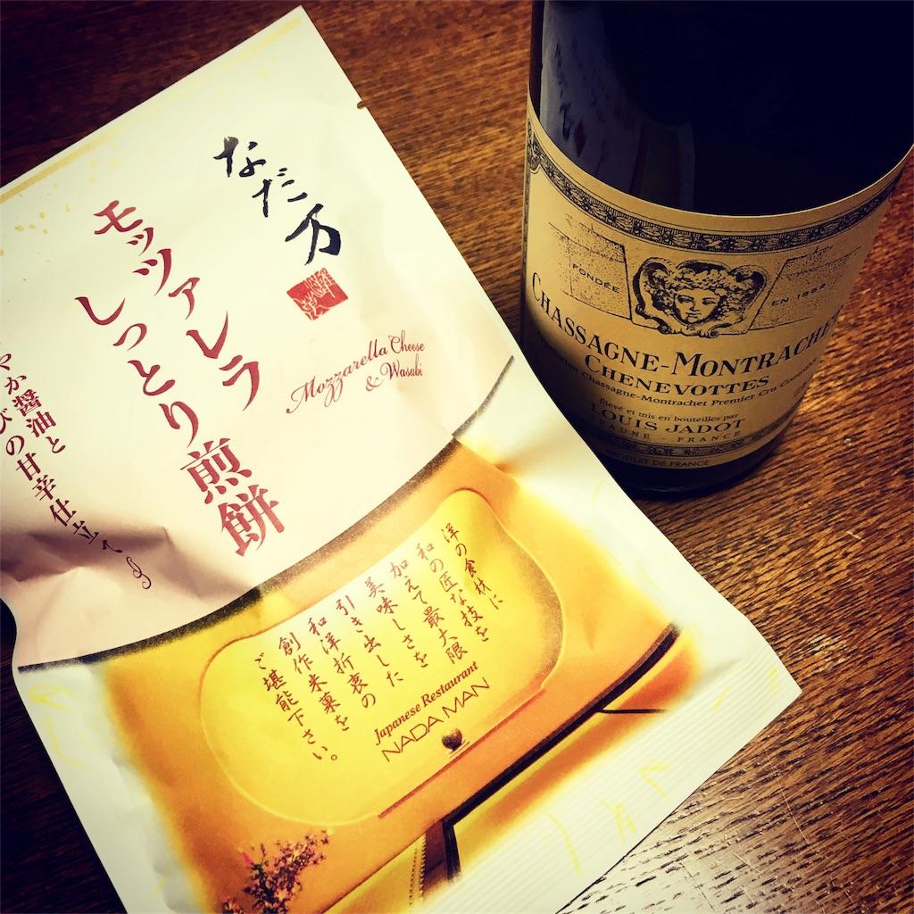 f:id:tsuritsuri:20170704230157j:image