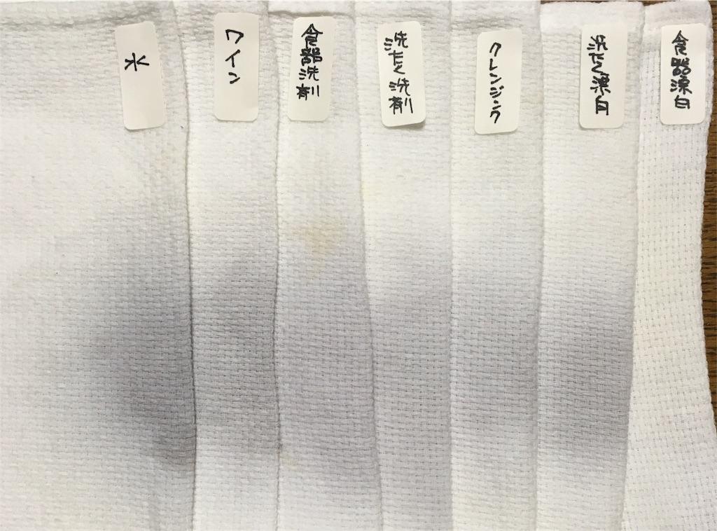 f:id:tsuritsuri:20170706005918j:image