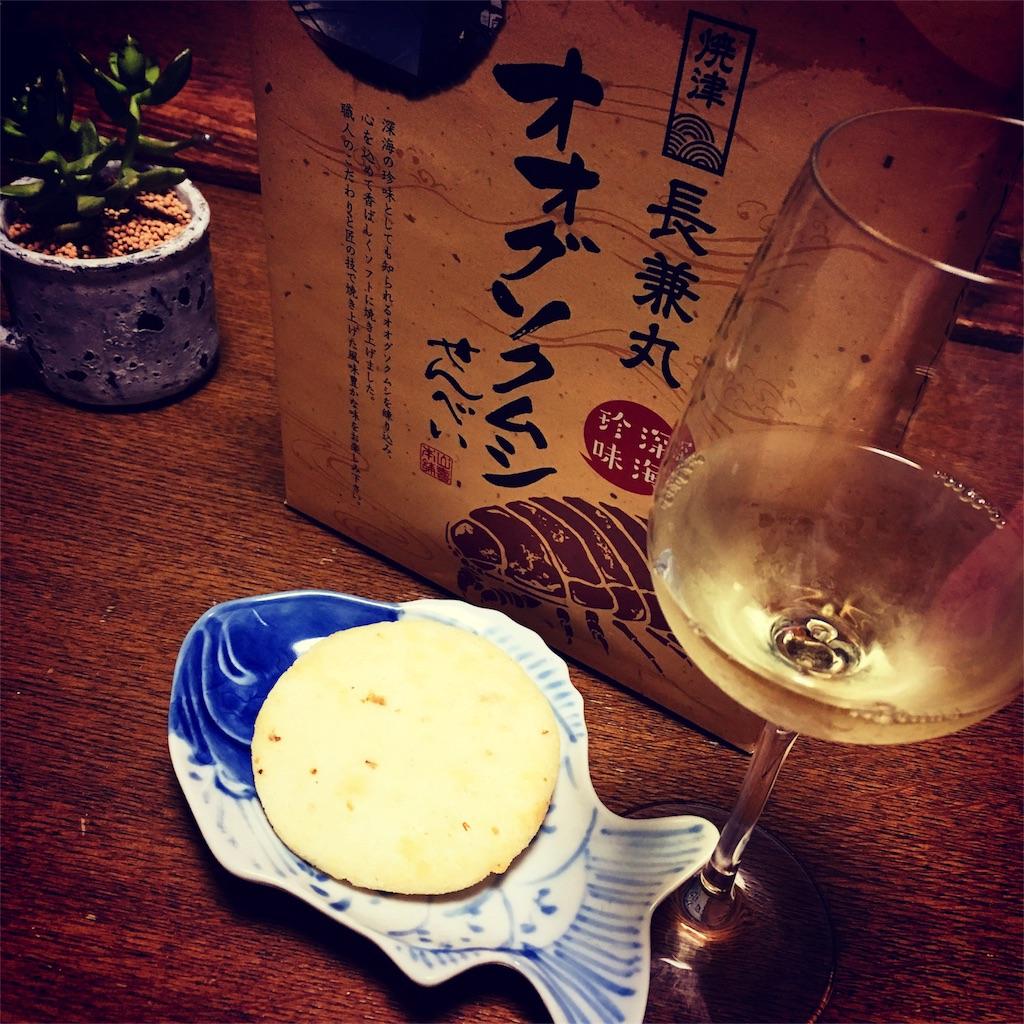 f:id:tsuritsuri:20170719233655j:image