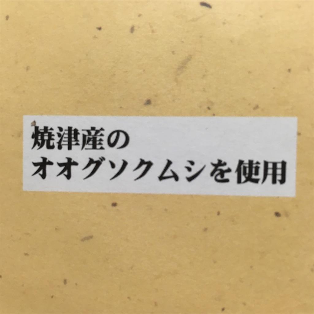 f:id:tsuritsuri:20170719234052j:image