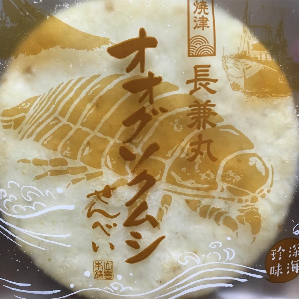f:id:tsuritsuri:20170719234100j:image
