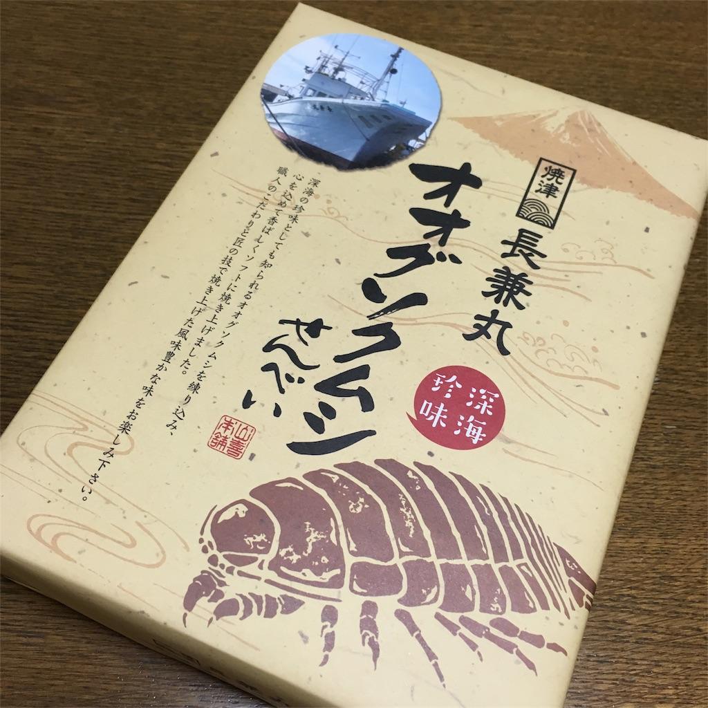 f:id:tsuritsuri:20170719234130j:image