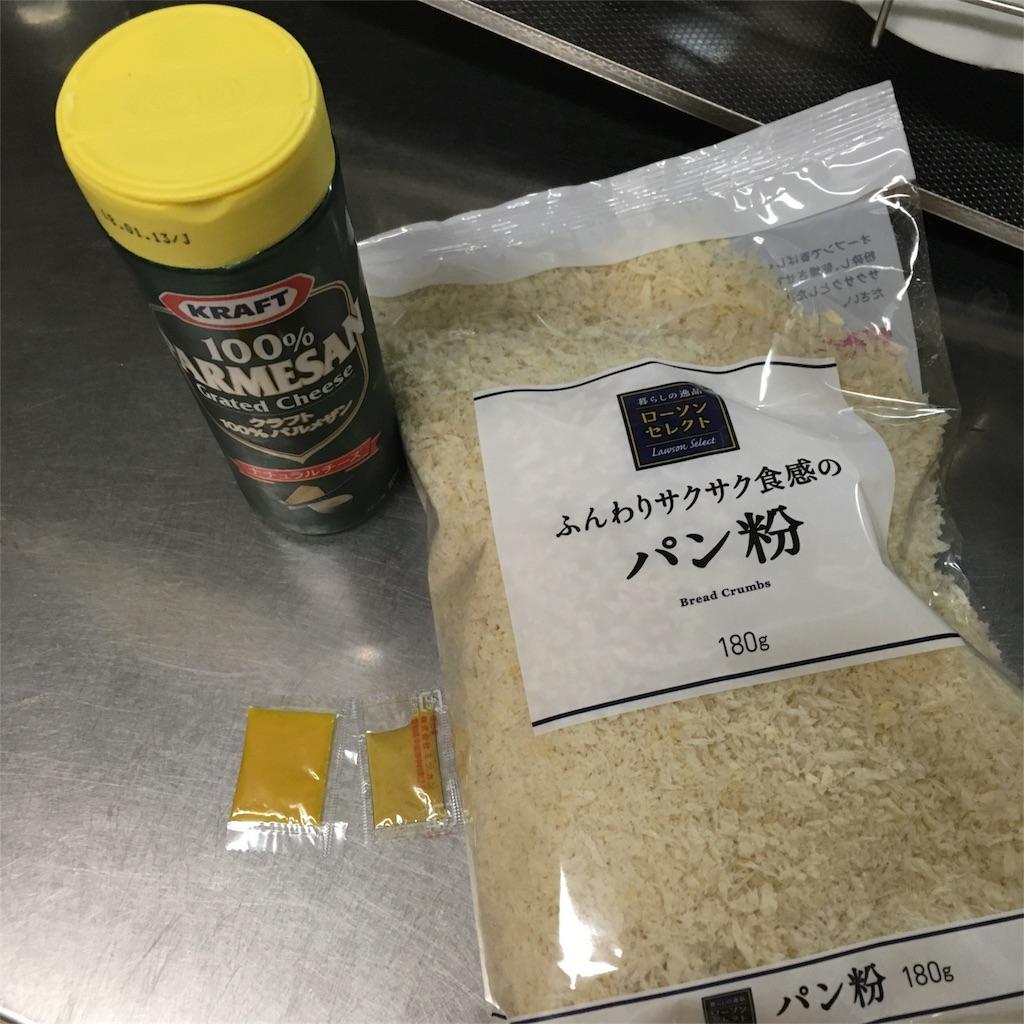 f:id:tsuritsuri:20170724000737j:image