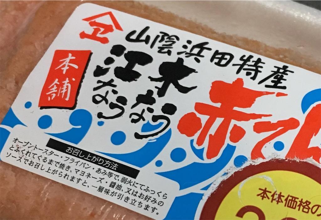f:id:tsuritsuri:20170727232400j:image