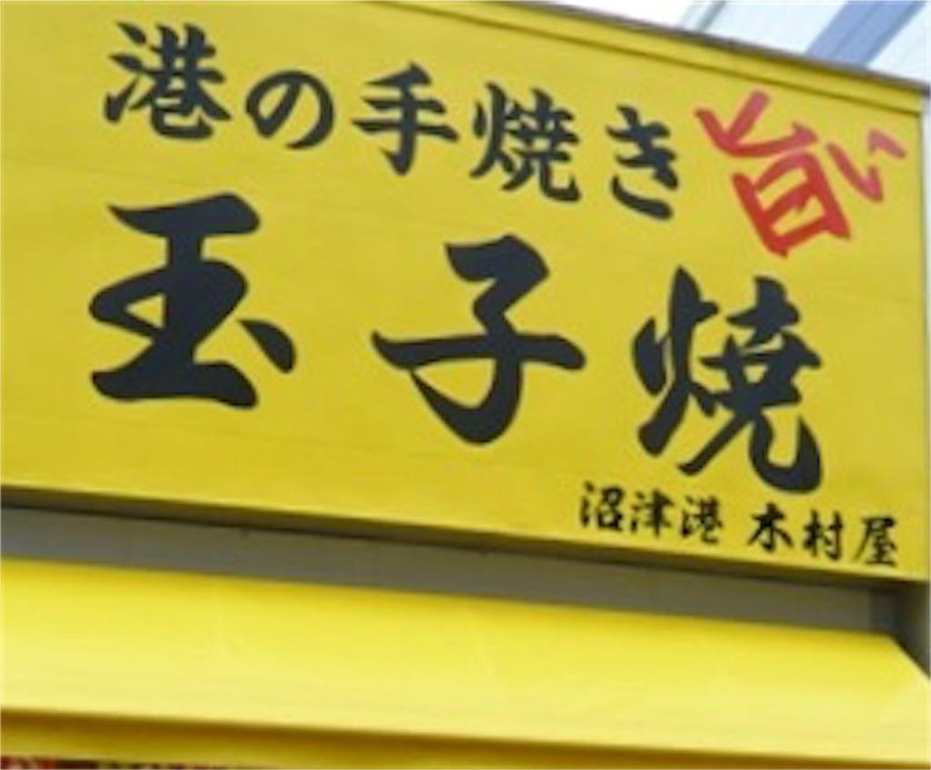 f:id:tsuritsuri:20170807235232j:image