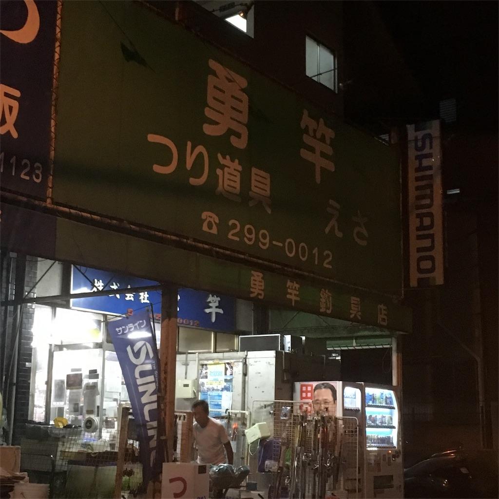 f:id:tsuritsuri:20170926094102j:image