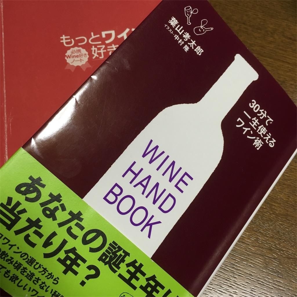 f:id:tsuritsuri:20171009232503j:image