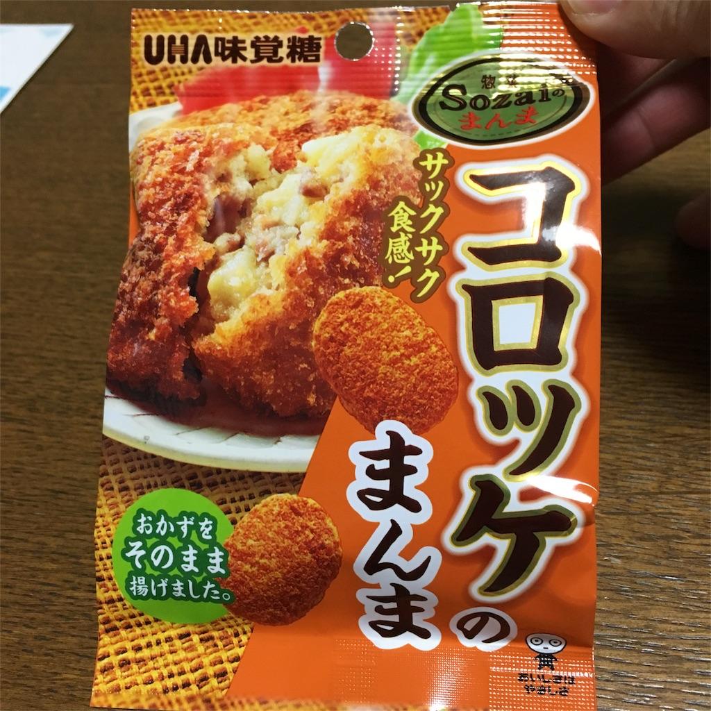 f:id:tsuritsuri:20171026000122j:image