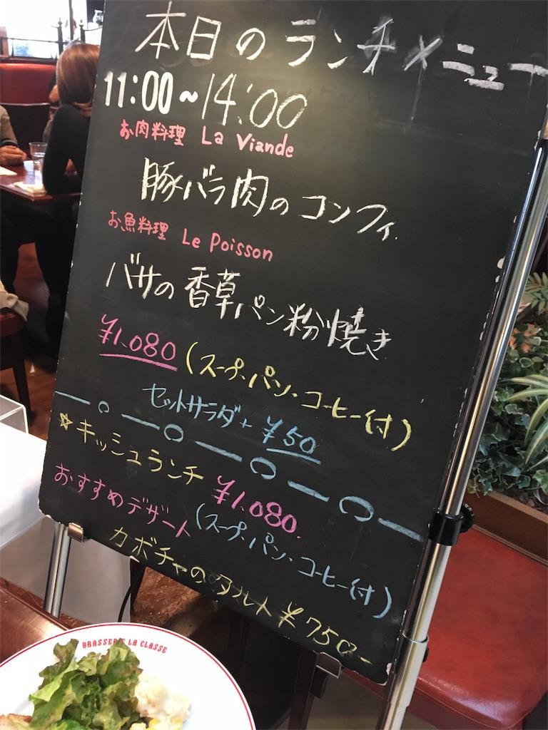 f:id:tsuritsuri:20171102010512j:image