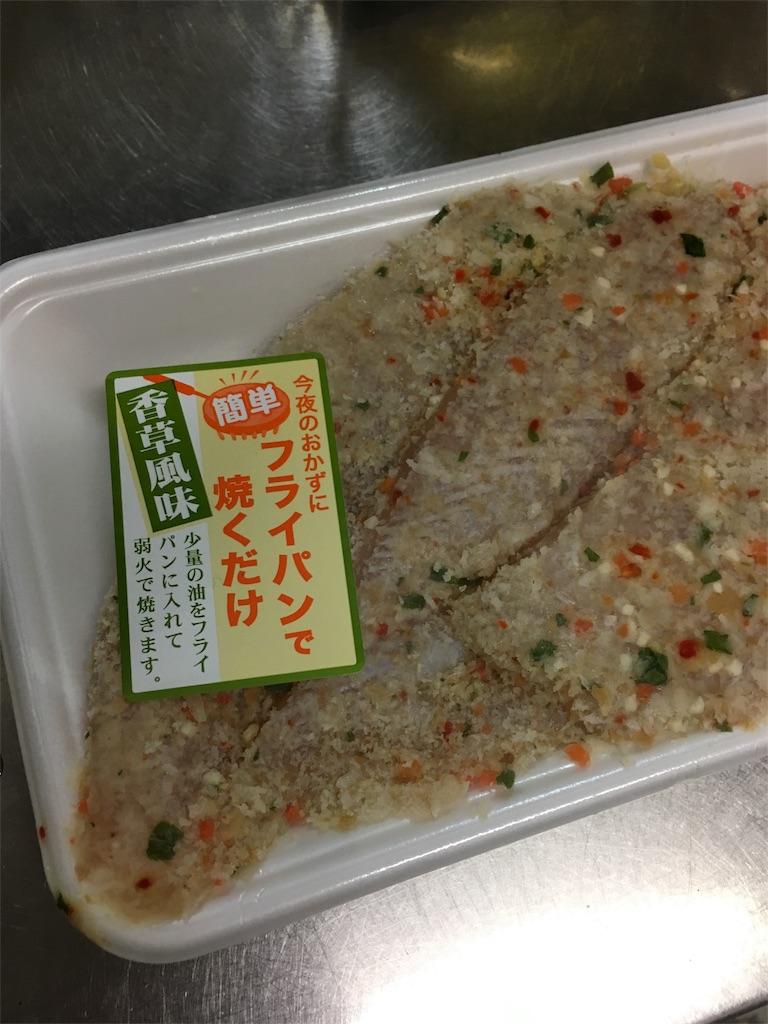 f:id:tsuritsuri:20171102010532j:plain